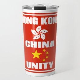 Hong Kong China Unity Travel Mug