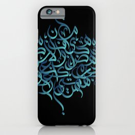 Arabic fly iPhone Case