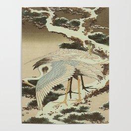 hokusai – two crane on a pine -bird,beak,plum,nature Poster