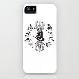 Kobodaishi Sanskrit character Namudaishi iPhone Case