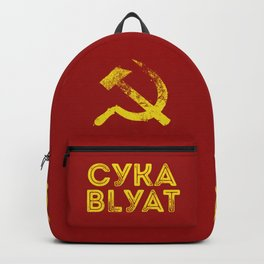 Used Cyka Blyat Communist - Сука Блять Backpack