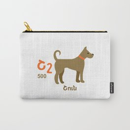 Dog - Shun Carry-All Pouch