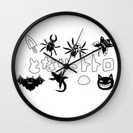 Ghibli bugs II Wall Clock