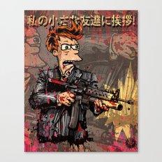 Fryface Canvas Print