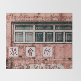 Aging Pink Facade, Hong Kong Throw Blanket