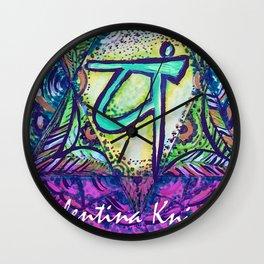 Twilight in Fiji Heart  Yoga Chakra Wall Clock