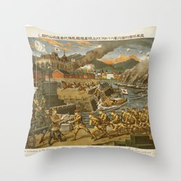 Vintage Print - Illustrations of the Siberian War (1919) - The Japanese army occupy Habalofsk Throw Pillow