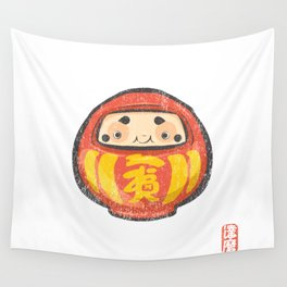 Daruma [Special Lucky Toy Box] Wall Tapestry