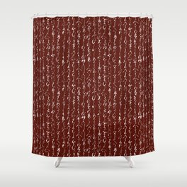 Ancient Japanese Calligraphy // Falu Red Shower Curtain