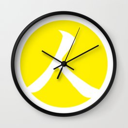 Canary Yellow Person Wall Clock