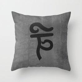 SP 03 Throw Pillow