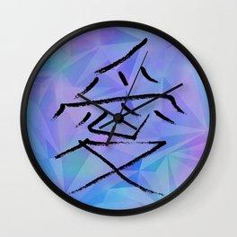 Polygonal love Wall Clock