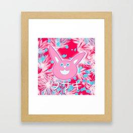 Lapin 3 Framed Art Print
