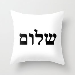 SHALOM - Peace in Hebrew Throw Pillow