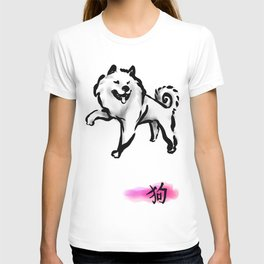 Chinese Ink Dog T-shirt