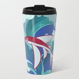 Fish Out of Water Travel Mug