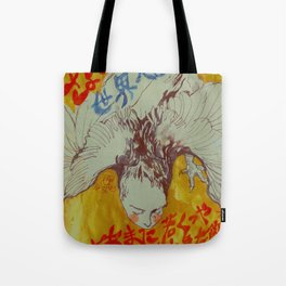 goodbye madame world Tote Bag