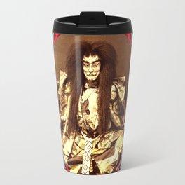 Kooky Kabuki (Just Say Noh) Travel Mug