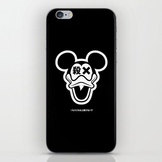 殺さないで iPhone & iPod Skin