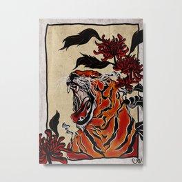 Tiger Ukiyo-e style Metal Print