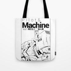 pilot & machine Tote Bag