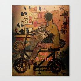 Cruising {care-free} tsoL Canvas Print