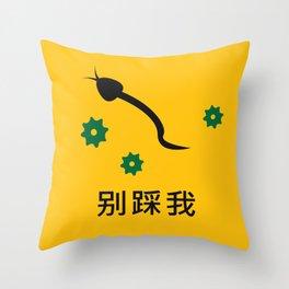 No Step On Sneg Throw Pillow