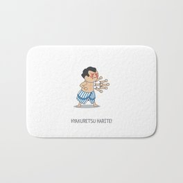 HYAKURETSU HARITE! Bath Mat