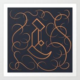 synthesis — l Art Print