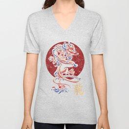 Asian Chinese Dragon Myth Unisex V-Neck
