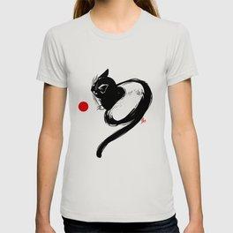 cat No1 T-shirt