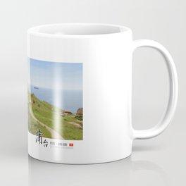 Lighthouse at Po Toi Island, Hong Kong Coffee Mug
