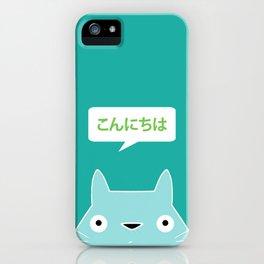 My Neighbor III | Konnichiwa iPhone Case