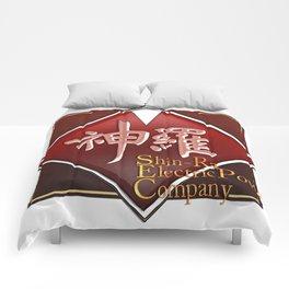 Shin-Ra Electric Comforters