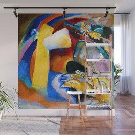 Wassily Kandinsky White Form Wall Mural