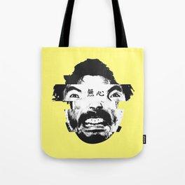 no heart Tote Bag