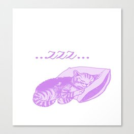 zzz... Canvas Print