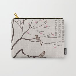 Chinese Painting -Spring (Birds) Plum Blossom  Carry-All Pouch