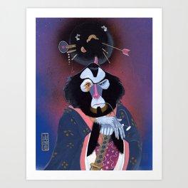 Monkey In a Dress Art Print