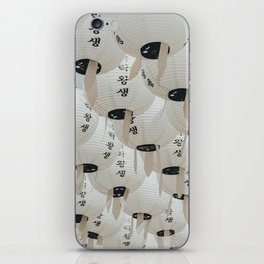 Lantern Multiplication iPhone Skin