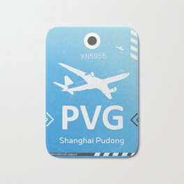 PVG Shanghai Pudong airport blue sky Bath Mat