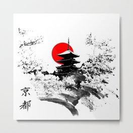 Kyoto - Japan Metal Print