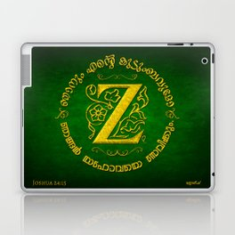 Joshua 24:15 - (Gold on Green) Monogram Z Laptop & iPad Skin