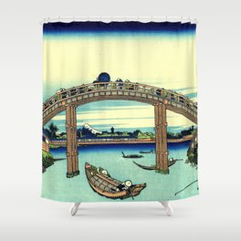 Under Mannen Bridge at Fukagawa (Fukagawa Mannen-bashi shita or 深川万年橋下) Shower Curtain