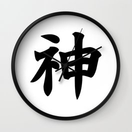 神 Kami - God in Japanese Wall Clock