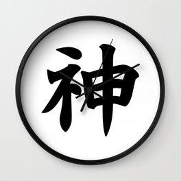 神 Kami - God in Japanese Wall Clock