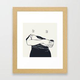 It's Ok. I'm Ok Framed Art Print