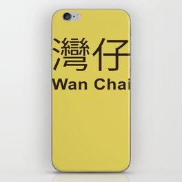 Wan Chai Hong Kong iPhone Skin