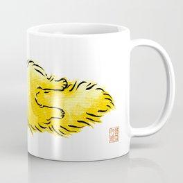 Fluffy Flop Cat Coffee Mug