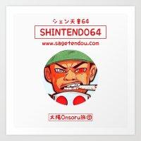[Shintendo64] #1 Art Print